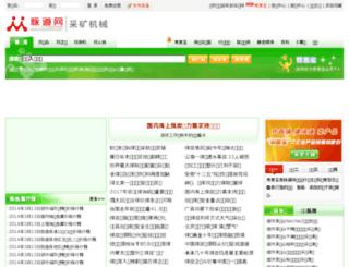 emai360.com screenshot