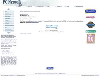email.msm-msm.com screenshot
