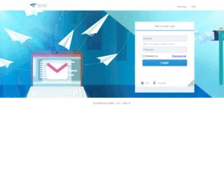 email.sunits.com screenshot