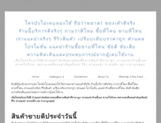 emailgroup10.tk screenshot