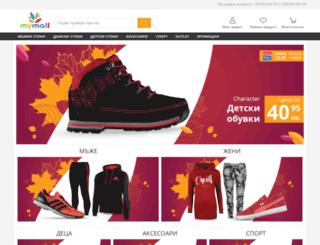 emailmarketing.mymall.bg screenshot