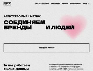 emailmatrix.ru screenshot