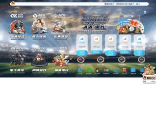 emailok.net screenshot