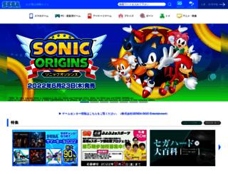 emaki.sega.jp screenshot