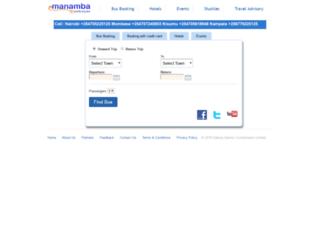 emanamba.ssanics.com screenshot