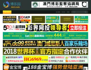emarketglb.com screenshot