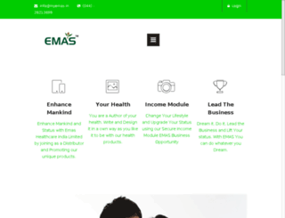 emashealthcare.in screenshot