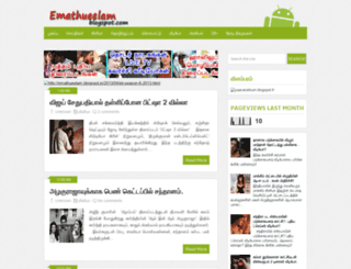 emathueelam.blogspot.in screenshot