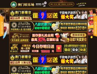 emauritiusdirectory.com screenshot