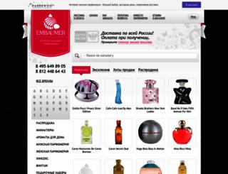 embaumer.ru screenshot