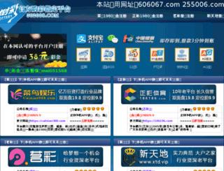embraceordinary.com screenshot
