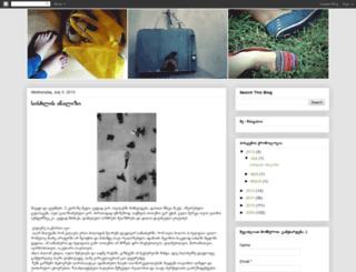 embrioni.blogspot.com screenshot