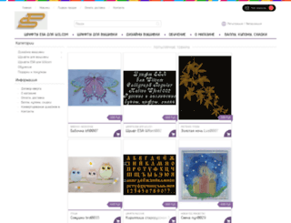 embroideryshop.me screenshot