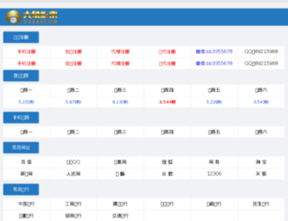 emcfc.com screenshot