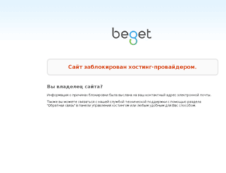emckargc.bget.ru screenshot