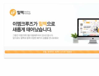 emcruise.co.kr screenshot