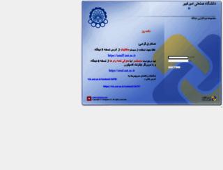 emd.aut.ac.ir screenshot
