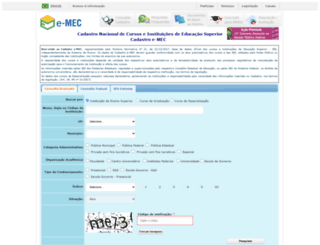 emec.mec.gov.br screenshot