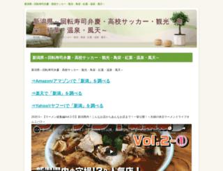 emedchina.net screenshot
