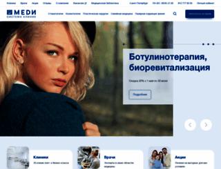 emedi.ru screenshot