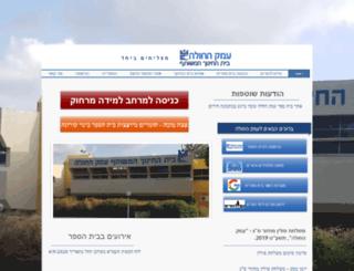 emek.org.il screenshot