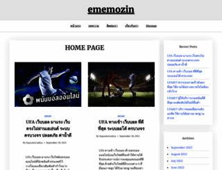 ememozin.com screenshot