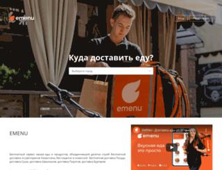 emenu.kz screenshot
