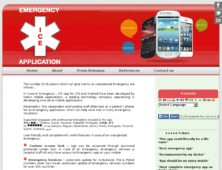 emergencyapp.co.uk screenshot