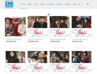 emfilm.net screenshot