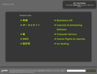 emfrm.net screenshot