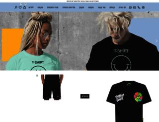 emilbrand.com screenshot