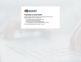 emilyfreemanphotography.com screenshot
