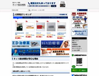 eminori.com screenshot