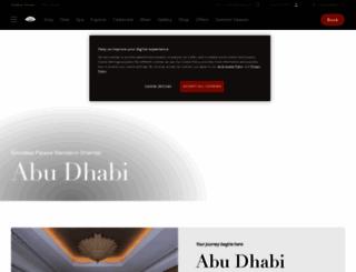 emiratespalace.com screenshot
