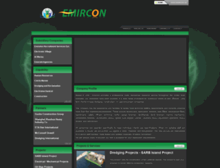 emircon.ae screenshot