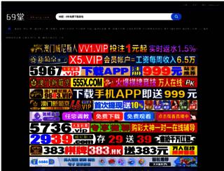 emiremlakmersin.com screenshot