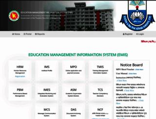 emis.gov.bd screenshot