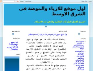 emistile.blogspot.com screenshot