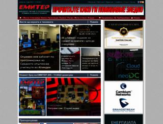 emiter.com.mk screenshot