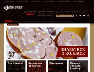 emkolbaski.ru screenshot