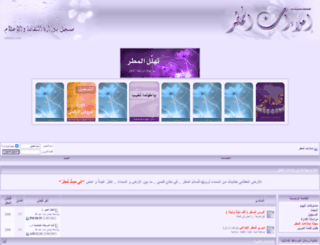 emlaat.com screenshot