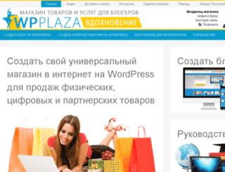 emlmproekt.ru screenshot