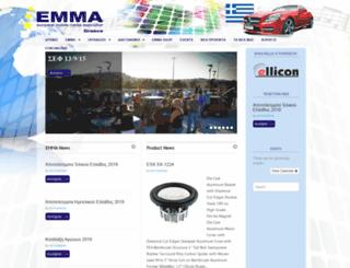 emmahellas.gr screenshot