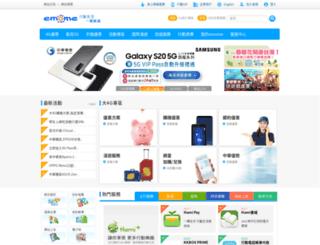 emome.636.com.tw screenshot