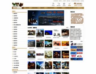 emoney.com.tw screenshot