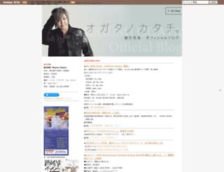 emou.seesaa.net screenshot