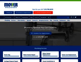 emoyerplumbing.com screenshot