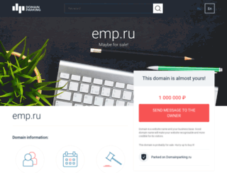emp.ru screenshot