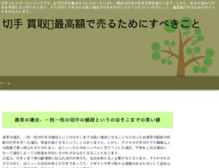 emperatoor.org screenshot