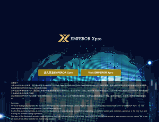 empfil.com screenshot